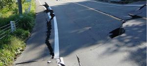 De Chūetsu-aardbeving in Japan had een sterkte van 6.8 op de schaal van Richter. Bron: Wikimedia Commons