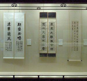 De zogeheten hangende rollen zijn traditionele Chinese kunstwerken. Bron: Wikimedia Commons / VascoPlanet.com