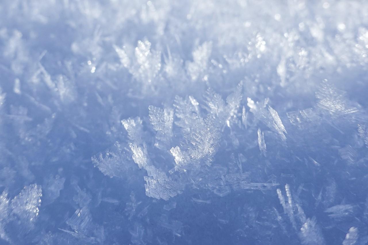 Negentiende soort ijs gevonden - New Scientist