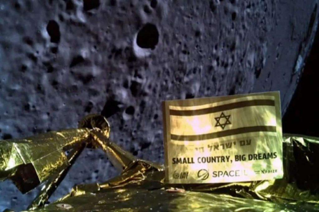 Een van de laatste beelden die Beresheet stuurde voor de crash op de maan. Bron: SpaceIL