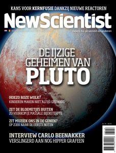 Lees meer over muziek in het dossier van New Scientist nr. 34. Bestel in de webshop.